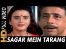 Sagar Mein Tarang Hai Suresh Wadkar Sadhana Sargam Lahoo Ke Do Rang 1997 Songs Farha