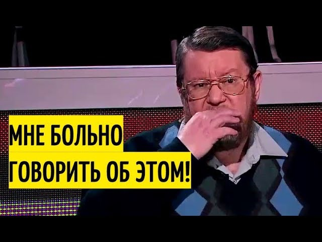 Хуже немцев Сатановский рассказал ЖУТКУЮ правду про зверства Польши и Украины во время ВОВ