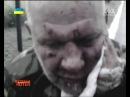 Українські сенсації Російський полон