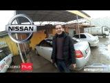 Подбор закрыт!- Nissan Teana, 2.5 CVT. Автоподбор. Краснодар.