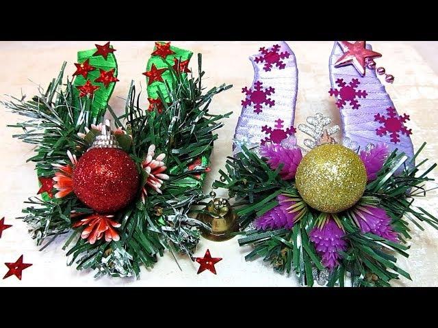 Мастер-Класс. Новогодние магниты на холодильник из подручных и бросовых материа...