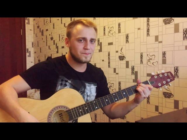 парень очень красиво поет и играет на гитаре, пробирает до мурашек! посмотрите, н...