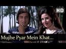 Mujhe Pyar Mein Khat Kisine Likha Sulakshana Pandit Vinod Khanna Hera Pheri Hindi Songs