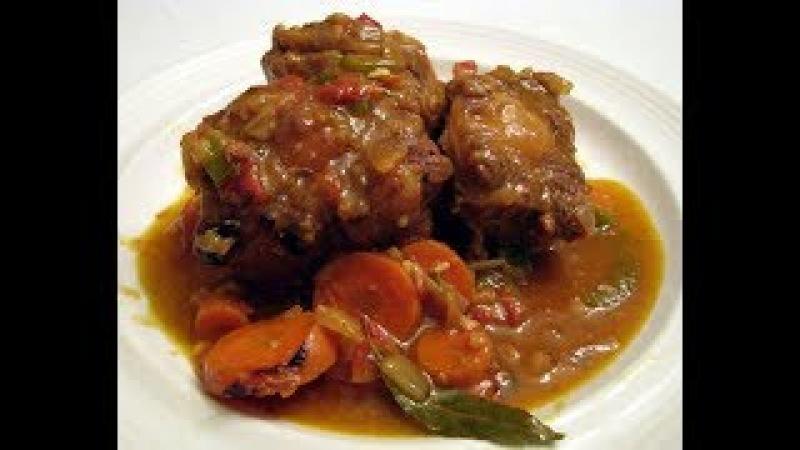 Мясо тающее во рту. Это блюдо вы будете готовить снова и снова. Это очень, очень вкусно