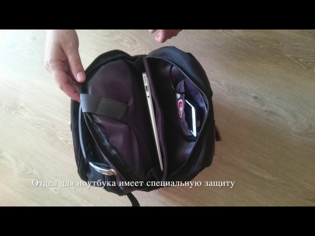 Рюкзак SwissGear Обзор