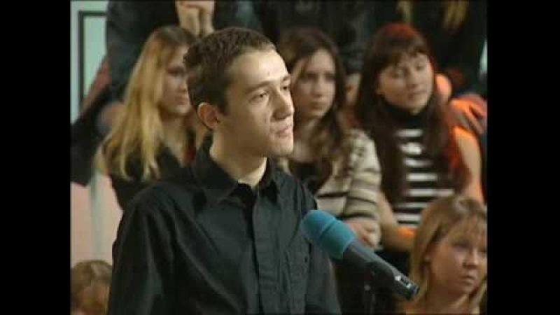 Разговор с будущим Эфир от 27 февраля 2005 год СПб. Дмитрий Нагиев