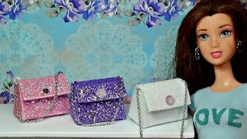 Barbie bags diy │ How to make purse for Barbie │ DIY For Dolls