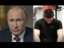ХАБИБ заступился за ПУТИНА Любимый боевой спорт Владимира Владимировича