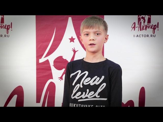 VI ежегодный конкурс ПроРОК Лео Попов А Малинин Волчья стая