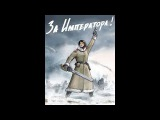 Warhammer 40K Valhallan Imperial Guard tribute - Defenders of Valhalla wlyrics