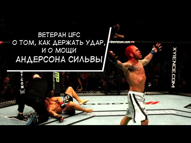 Ветеран UFC Крис Либен о секрете стальной челюсти и потере памяти после боя dtnthfy ufc rhbc kb,ty j ctrhtnt cnfkmyjq xtk.cnb b