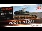 World of Tanks | Highlight | 1 VS 6 | WZ-111 5A - Медаль пула \ Exclus1ve