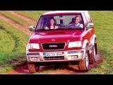 Opel Monterey RS