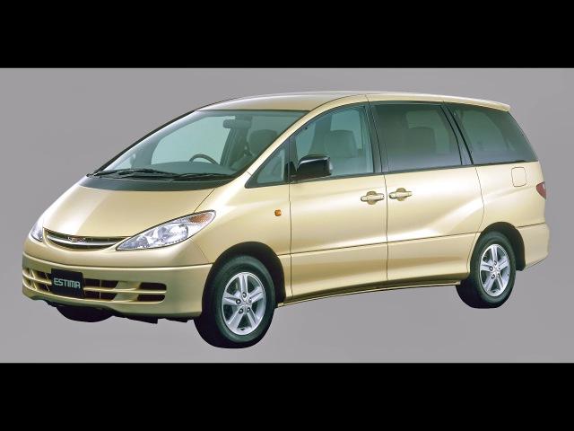 Toyota Estima 01 2000 05 2003
