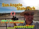 San Angelo State Park, Texas Official FPV Tour