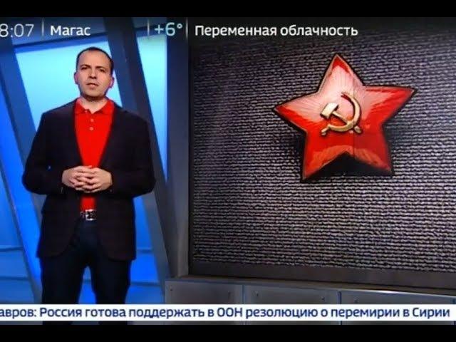 Отечества защитников. Константин Сёмин. Агитпроп 24.02.2018