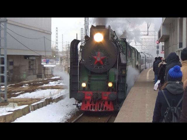 Паровозы П36-0120 П36-0110 с туристическим поездом Александр Невский