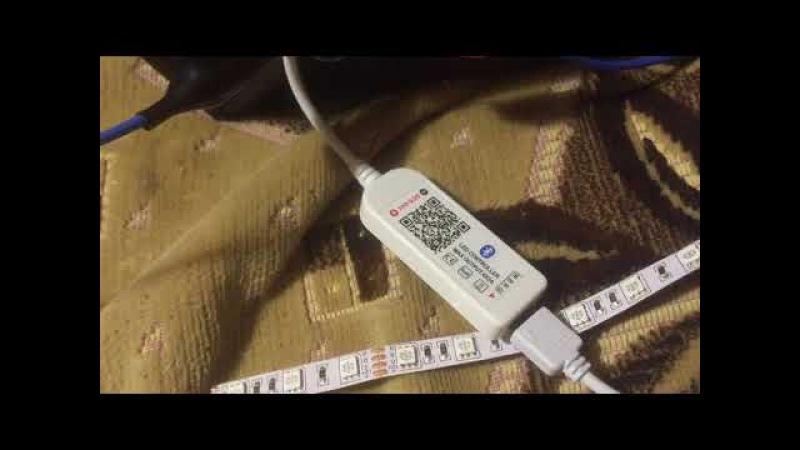 Rgb Bluetooth контроллер