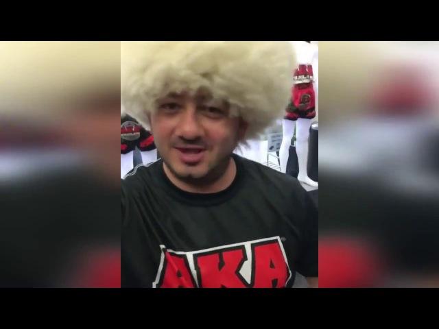 Михаил Галустян vs Хабиб Нурмагомедов