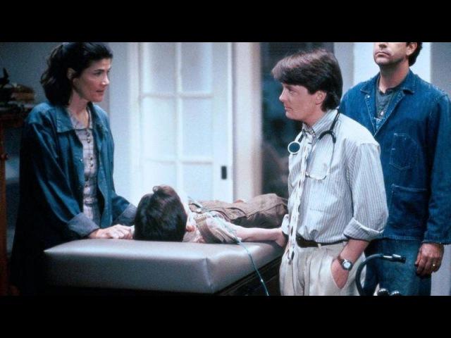 Видео к фильму «Доктор Голливуд» (1991): Трейлер