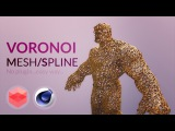 Easy way to create voronoi object RedshiftCINEMA 4D TUTORIAL