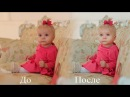 Обработка детской фотографии в фотошопе (Adode Photoshop)