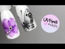 Легкие и воздушные дизайны ногтей гель-лаками Patrisa nail