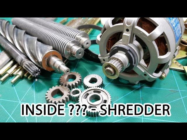 What's inside old paper shredder