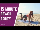15 Minute Beach Booty Workout with Resistance Bands   Tone N Twerk