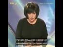 В Новосибирске с Нового года не выходит в эфир программа «Кстати о погоде» журналистки Марии Лондон.