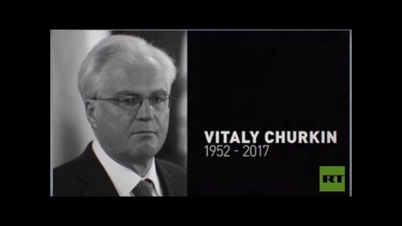 Vitaly Churkin One year since Russia's prominent diplomat passed away