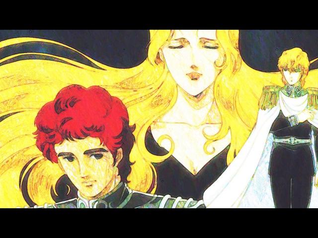 [LoGH] Theme Collection - 06 Hikari no Hashi wo Koete