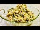 Такой салат вы еще не пробовали Вкусно, просто, незабываемо Рецепты салатов.