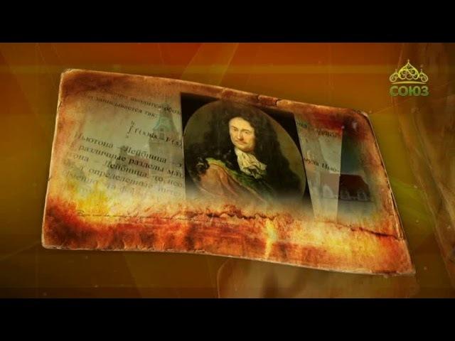 Простые истории. Саксонский философ, логик, математик Готфрид Вильгельм Лейбниц