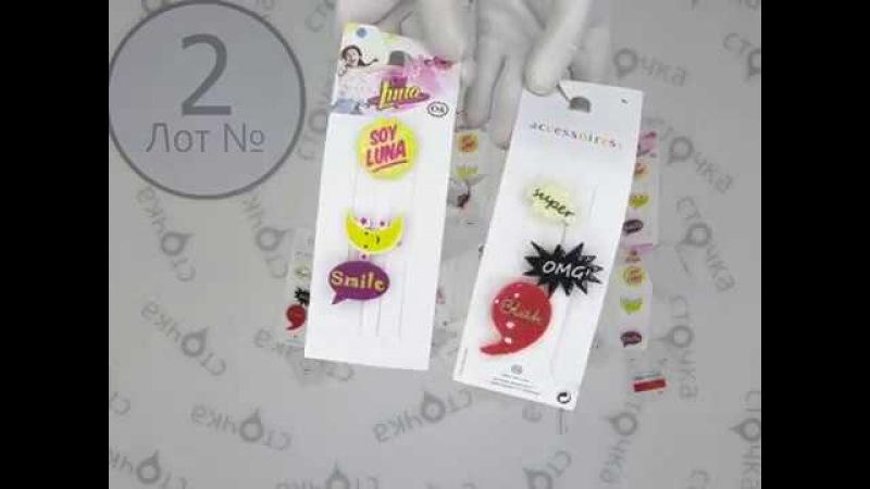 CHILDREN CA accessories 2, сток одежда оптом