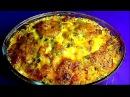 Супер простое и вкусное блюдо Картофельная запеканка с мясным фаршем