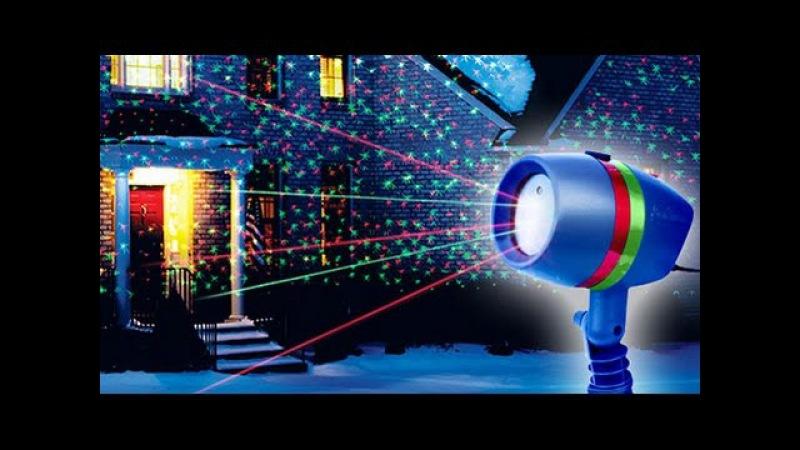 Star Shower Motion - Luces Láser