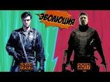 Эволюция Карателя на телевидении и в кино (1989-2017) | Marvel