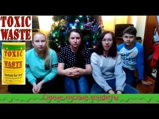 Toxic Waste Challenge // Tanya