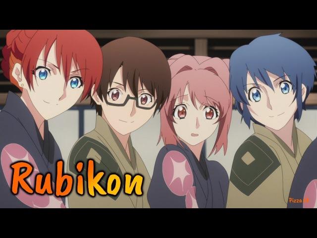 『Lyrics AMV』 Re:Creators ED 2 Full - Rubikon / Sangatsu no Phantasia