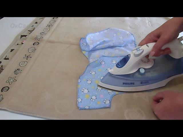Как сшить распашонку для новорожденного. How to sewwing babys loose jacket.