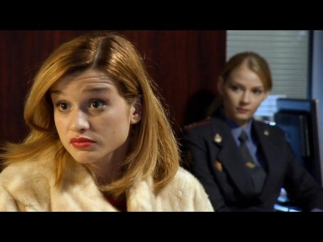 Сериал Метод Лавровой 1 сезон 4 серия смотреть онлайн видео бесплатно