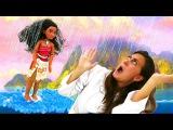 #Моана Надо мной идёт дождь!