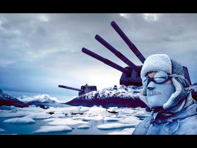 Последняя тайна Третьего Рейха Секрет Антарктической базы
