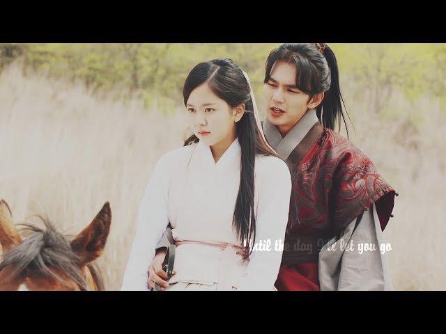 It's not goodbye || Yoo Seung Ho 유승호 x Kim So Hyun 김소현 || Ruler: Master of the mask 군주 가면의 주인