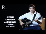 O'ktam Kamalov - Andijonlik oshna Уктам Камалов - Андижонлик ошна (music version)