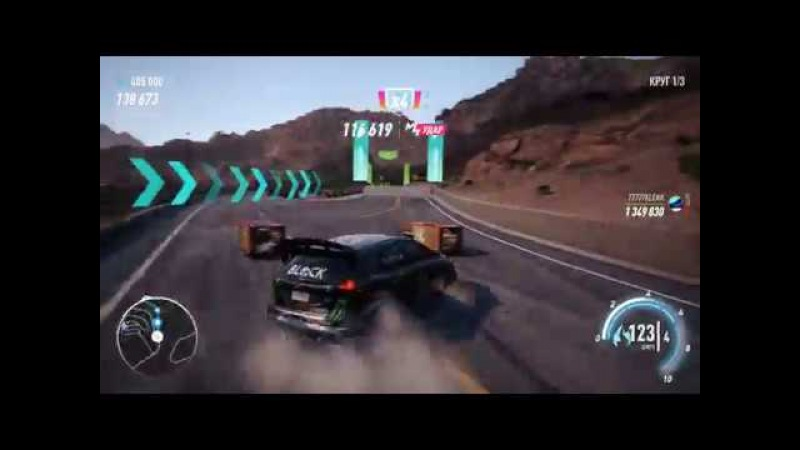 Need for Speed Payback Ford Focus RS SpeedCross ( Gymkhana ) 2 284 000M