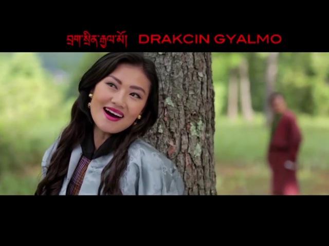 Thetshom Chado | Drakcin Gyalmo | Bhutanese movies songs | Tandin Bidha | Tandin Sonam