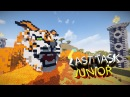 Таймлапс ТИГР в МАЙНКРАФТ Last Task Junior 3 Minecraft Timelapse TIGER 4K 60fps видео