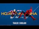 Homem Aranha De Volta Ao Lar Trailer 3 Dublado 6 de julho nos cinemas